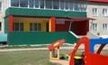 Центр помощи детям